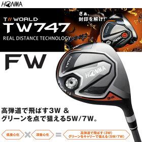 ホンマゴルフTW747フェアウェイウッドVIZARDforTW747シャフト2019モデル