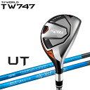 ホンマ ゴルフ TW747 ユーティリティ VIZARD UT-H7 カーボン 2019モデル