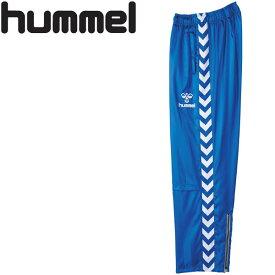 ヒュンメル ウインドブレーカーパンツ HAW3054-63 メンズ