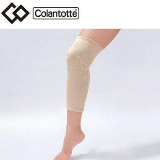 コラントッテマグケアサポーター knee is long