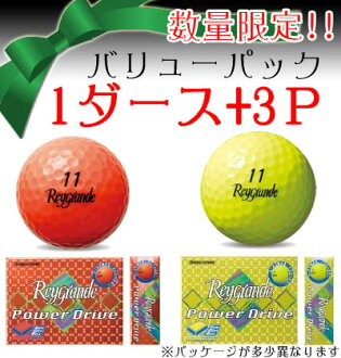 Lei Grande golf ball 15P power drive Reygrande POWER DRIVE amount-limited pack