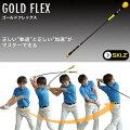 スキルズゴールドフレックスSKLZSKMGNT23YAMANIGOLFスイング練習器具ゴルフ練習用品