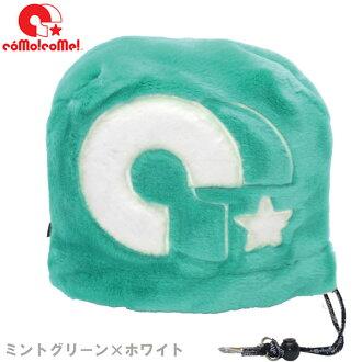 Shopping marathon point up to 35 times (8/5( soil) 20:00 ~)◇ COMOCOME コモコーメアイアンカバー CC ☆ logo boa head cover TRMGC8EU-60 (mint green X white)