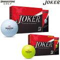 【あす楽対応】ブリヂストンゴルフジョーカーゴルフボール1ダース(12p)JOKERBRIDGESTONEGOLF