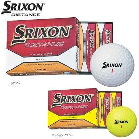 【あす楽対応】スリクソンディスタンスゴルフボール1ダース12PDISTANCESRIXON最安値に挑戦