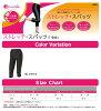 쇼핑 마라톤 포인트 최대 35배(8/5(토) 20:00~)○제인 스타일 스트레치 스패츠 레깅스 7분 길이 Janestyle JS434《반품・교환 불가》