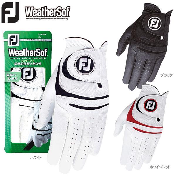 【メール便対応】フットジョイ ウェザーソフ メンズ ゴルフグローブ WeatherSof FGWF15 FOOTJOY 【あす楽対応】【6点目から宅配便(送料加算)で発送】