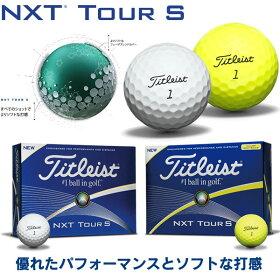 【あす楽対応】在庫処分タイトリストNXTTourSツアーエスゴルフボール1ダース(12P)2016年モデル