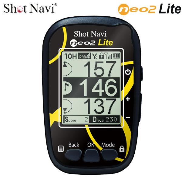 ショットナビ ネオ2 ライト GPSゴルフナビ NEO2 Lite 【あす楽対応】