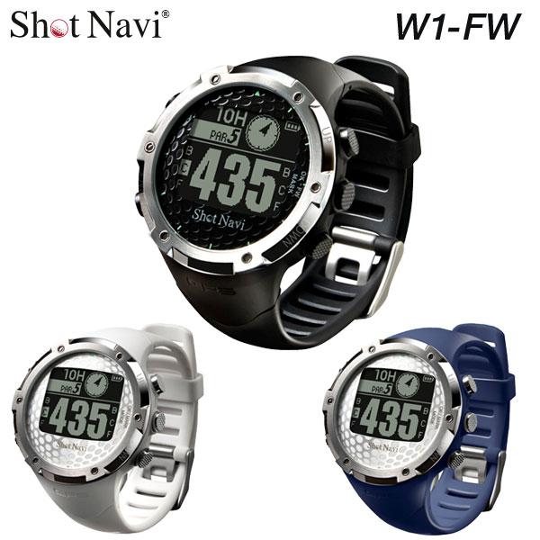 ショットナビ W1-FW GPSゴルフナビ 腕時計型 【あす楽対応】