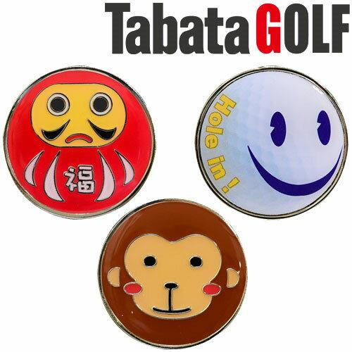 【メール便対応】 Tabata タバタ ゴルフ マグネットマーカー マグネット付き GV-0883 【あす楽対応】【7点目から宅配便(送料加算)で発送】