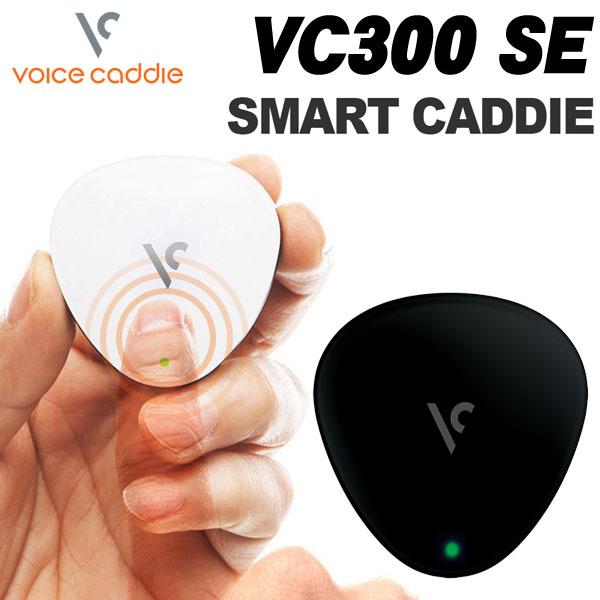 Voice Caddie ボイスキャディ VC300SE GPS ゴルフナビ 2017年モデル 【あす楽対応】