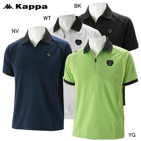 【メール便対応】在庫処分 カッパ ゴルフウェア メンズ 半袖シャツ KC612SS09 春夏【2点目から宅配便(送料加算)で発送】