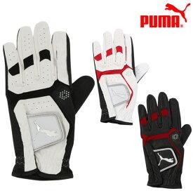 【5点までメール便送料無料】プーマ ゴルフ グローブ 手袋 メンズ 3Dリブートグローブ 867669