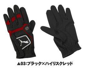 【5点までメール便送料無料】プーマゴルフグローブ手袋メンズ3Dリブートグローブ867669