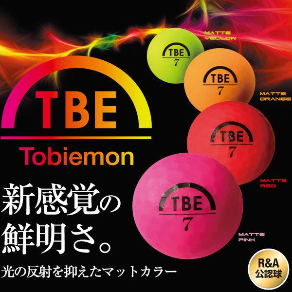 【あす楽対応】TOBIEMON 飛衛門 とびえもん ゴルフボール 蛍光マット 2ピースボール 1ダース(12球入り) 公認球