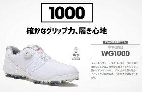 【あす楽対応】【日本正規品】在庫処分ニューバランスゴルフシューズレディースWG10002017モデル