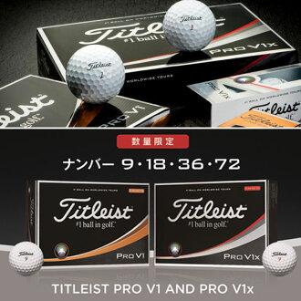 打算在緊湊的清單PRO V1/V1x高爾夫球限定No.1打(12P)2017 Titleist<9月22日開始銷售>