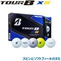 ブリヂストンゴルフTOURBXSゴルフボール1ダース(12p)ツアービーエックスエス2017bstb