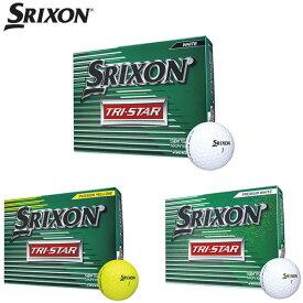 【あす楽対応】スリクソン トライスター ゴルフボール 1ダース(12球入り) モデル SRIXON TRI-STAR