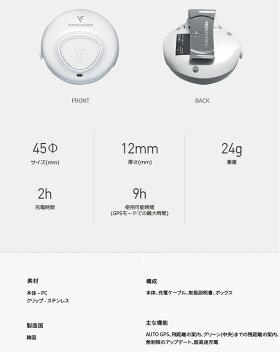 【あす楽対応】VoiceCaddieボイスキャディVC170GPSゴルフナビ2017年モデル