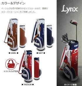 【あす楽対応】リンクスゴルフクラシックバッグキャディバッグLXCB-1000LynxGolf