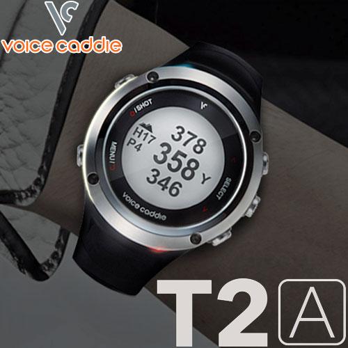 ボイスキャディ T2A GPS ゴルフナビ 腕時計タイプVoice Caddie T2A 2018モデル 【あす楽対応】