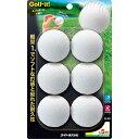 ゴルフ練習ボール スノーボール(6個入) R-30