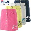 【あす楽対応】フィラ ゴルフウェア レディース スカート 758-306 春夏 19sbn
