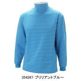 【あす楽対応】フットジョイゴルフウェアメンズタートルネックシャツ長袖モックFJ-F15-S60秋冬