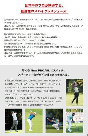 【あす楽対応】フットジョイゴルフプロSLボアゴルフシューズPROSLBOA2018年モデル