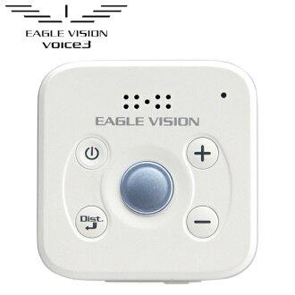 Eagle vision voice 3 GPS golf navigator 2018 model