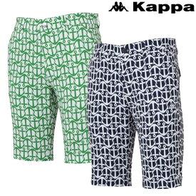 【あす楽対応】カッパ ゴルフウェア メンズ ショートパンツ KG812SP43 春夏
