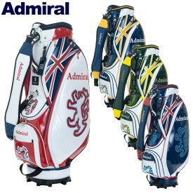 【あす楽対応】アドミラル ゴルフ キャディバッグ 9.0型 ADMG9SC2 2018秋冬