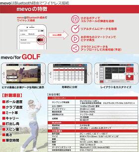 【ポイント10倍】【あす楽対応】フライトスコープミーボゴルフ弾道測定器ゴルフ練習器ノビテック日本正規品