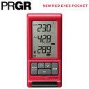 【あす楽対応】 PRGR プロギア ゴルフ マルチスピード測定器 ニューレッドアイズポケット ゴルフ練習器 HS-110