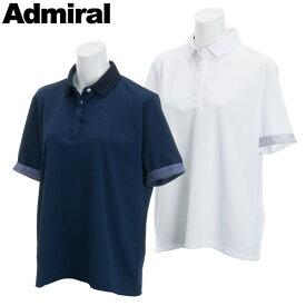 【あす楽対応】【メール便対応】アドミラル ゴルフウェア レディース 半袖ポロシャツ ADLA861 春夏