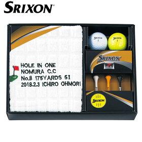 スリクソンゴルフZ-STARボールギフトGGF-F20802019年モデル