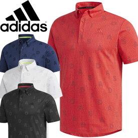 【あす楽対応】アディダス ゴルフウェア メンズ 半袖ポロシャツ GLD29 2020春夏