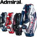 【あす楽対応】アドミラル ゴルフ キャディバッグ スマートスポーツキャディバッグ 9.0型 ADMG0SC3