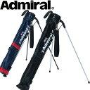 【あす楽対応】アドミラル ゴルフ セルフスタンドバッグ 4.5型 ADMG0SK2