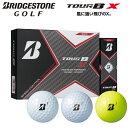 【あす楽対応】ブリヂストン ゴルフ ツアー B X ゴルフボール 1ダース (12球入り) 2020モデル