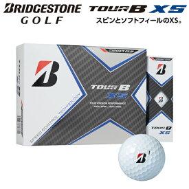 【あす楽対応】ブリヂストン ゴルフ ツアー B XS コーポレートカラー ゴルフボール 1ダース (12球入り) 2020モデル