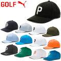 【あす楽対応】プーマゴルフP110スナップバックキャップ帽子メンズ2020モデル