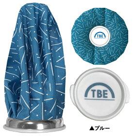 【あす楽対応】TOBIEMON飛衛門とびえもんゴルフ氷嚢アイスバッグ氷のうT-IB