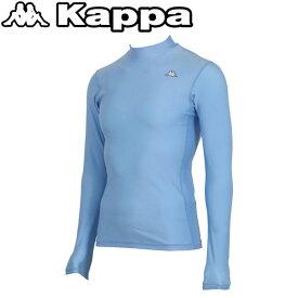カッパ サッカー ロングノースリーブコンプレッションシャツ メンズ KF412UT31-NAB