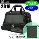 【あす楽対応】【送料無料】【シューズ袋付き】 リンクス ゴルフ ボストンバッグ LX2WBB-0331 日本正規品 2018モデル …