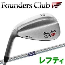 【あす楽対応】 ファウンダース クラブ YM-300 レフティ ウェッジ