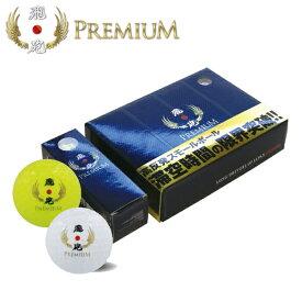 【あす楽対応】 リンクス 飛砲 プレミアム ゴルフボール 1ダース(12球入り) 高反発 + スモール + ヘビーボール HIHO