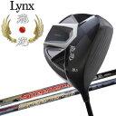 【あす楽対応】【超高反発】 リンクスゴルフ 飛砲 ドライバー Lynx Golf HIHO 2019モデル